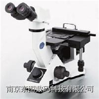 OLYMPUS GX41金相显微镜  OLYMPUS金相显微镜 GX41