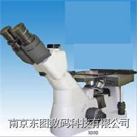 XD30M倒置金相显微镜 XD30M