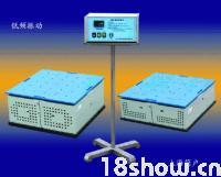 低频简易型振动台
