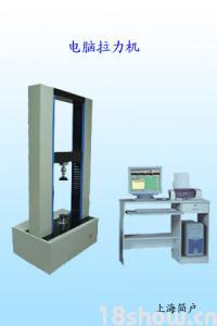 电子万能试验机/弹簧试验机/拉力试验机