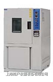 标准型恒温恒湿箱