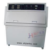 紫外線老化箱/紫外老化儀 JH-UVA