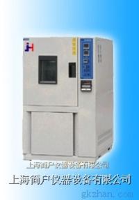 电线标准查询/高低温湿热箱/高低温湿热试验箱
