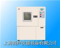 可程式高低温箱 -40度~+100度