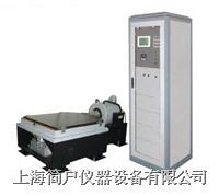 低頻振動試驗機/高頻振動試驗機