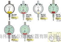 TECLOCK得樂百分表TM-5210 TM-5210