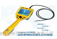 电控工業內窺鏡 C50