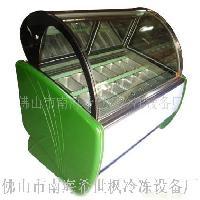 食品冷冻加工设备