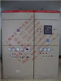 無源濾波補償裝置在造紙企業的應用