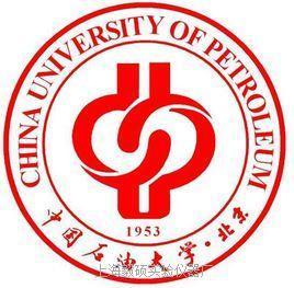 【成功案例】中国石油大学