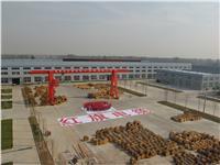 華潤集團徐州礦務集團合同