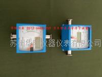 制藥廠,衛生型金屬管浮子流量計用于70%濃度乙醇流量計量