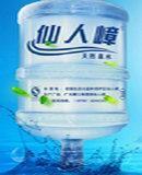 祝贺我司为廉江仙人嶂饮料有限公司生产一批百级层流罩与高效过滤器等净化设备