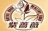 祝热烈贺我司为广州市紫蔷薇健康食品有限公司生产不锈钢风淋室一次性安装完毕