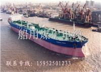船用超五类CAT5E网线CCS认证厂家