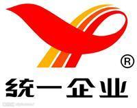 统一企业中国控股有限公司