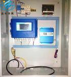 LDM-51明渠流量计(电磁流速法)测流系统设备
