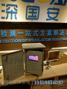 感謝江蘇用戶就網格化大氣環境監測儀與AG亚游集团合作