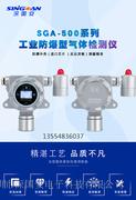 AG亚游集团再次出貨醫療機構專用過氧化氫檢測儀至江蘇某醫院