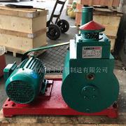 贵州安顺西秀制药有限责任公司采购真空泵一批
