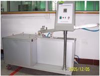 广州华德检测技术开发有限公司检测设备全部验收交付
