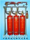 七氟丙烷气体灭火系统HFC-227ea ZM70 ZM90 ZM120 ZM150 ZM180