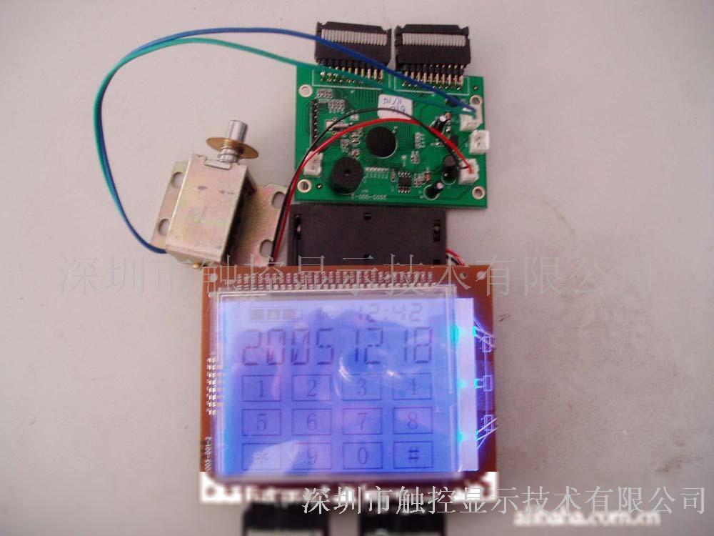 lcd12864密码锁pcb电路图