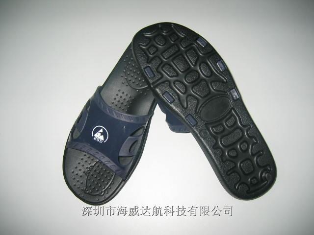 EVA导电拖鞋
