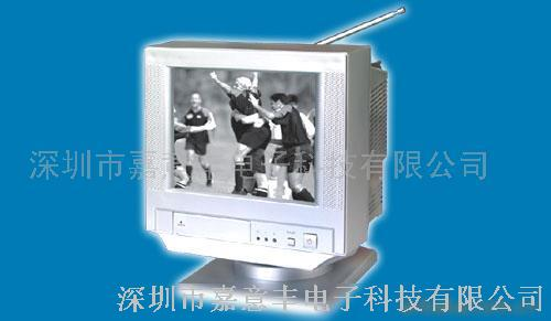 """(7""""黑白电视机"""