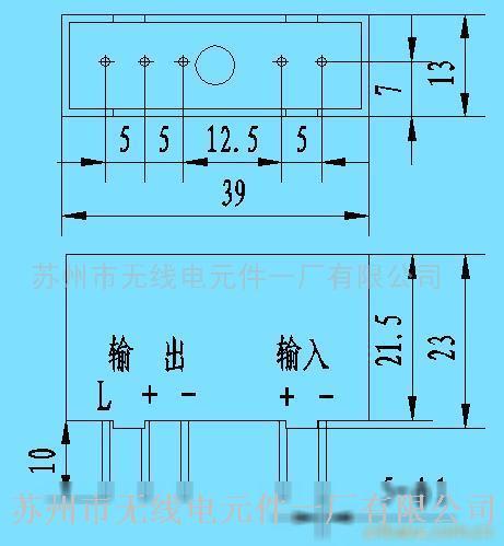 gz2-l(b)过流保护直流固态继电器