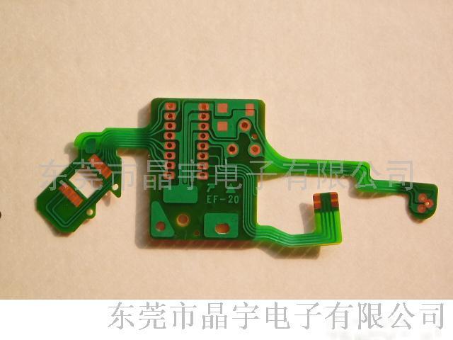 fpc柔性电路板/ffc扁平排线
