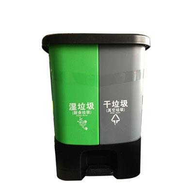 家用双分类脚踏垃圾桶