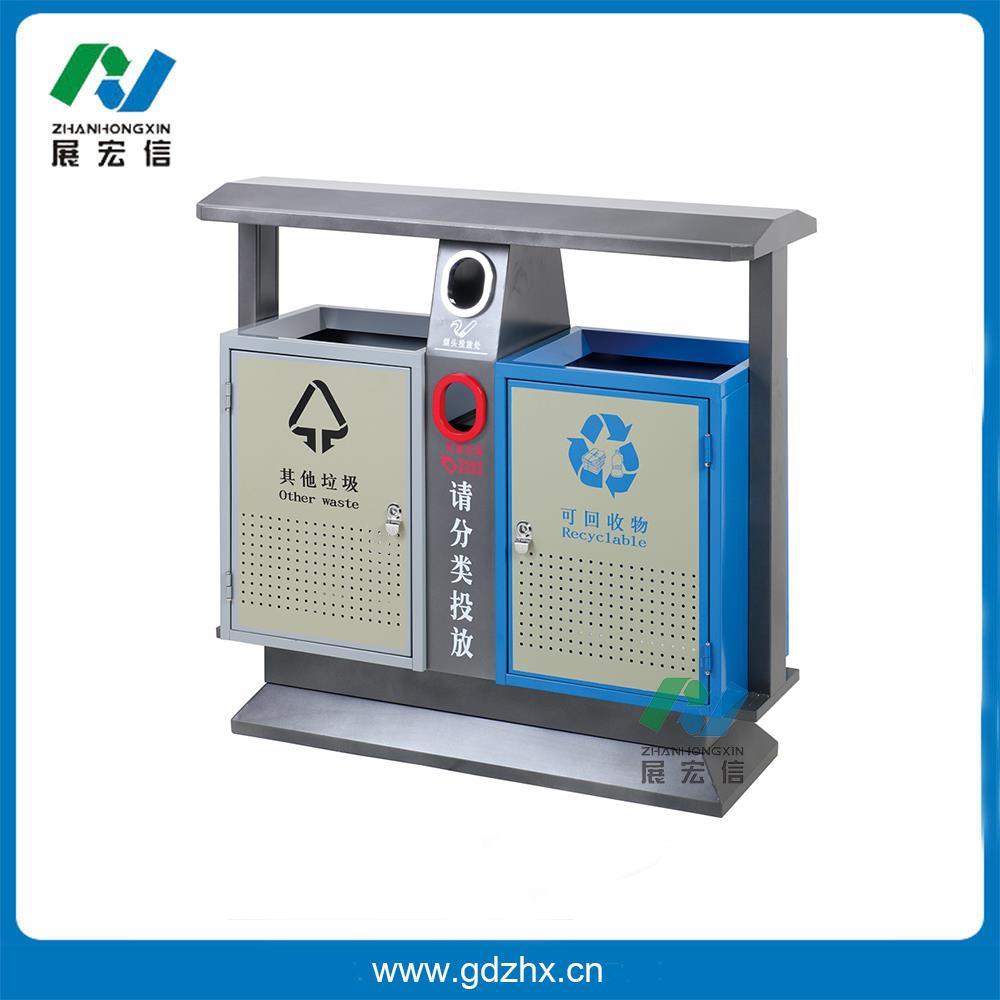 分类环保垃圾桶(gpx-226s)
