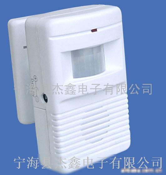 红外线感应报警器(感应门铃)