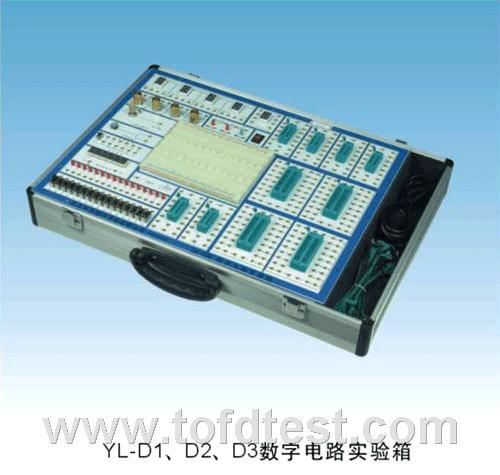 模拟电路实验箱 yl-d1