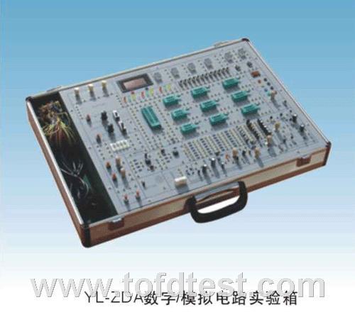 数字/模拟电路实验箱 yl-zad