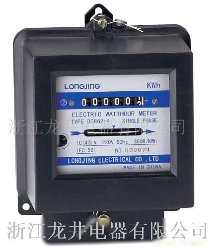 dd862系列单相电能表