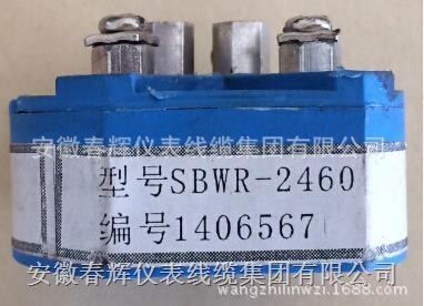 sbwr-2460热电偶温度变送器 sbwr-2460 sbwr-2260