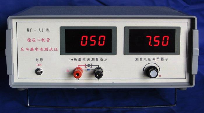 二极管反向漏电流测试仪 jk-a1