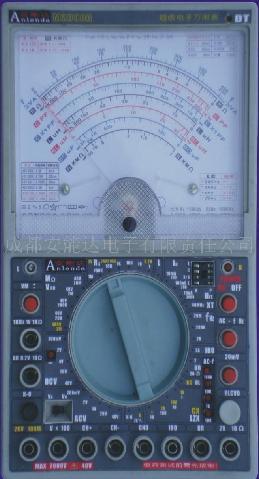 m2000a超级电子万用表