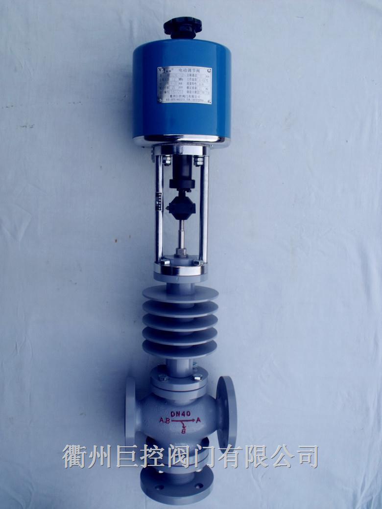 电动三通调节阀 zazq[x]-16图片