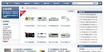 麥聚瑞電子儀器