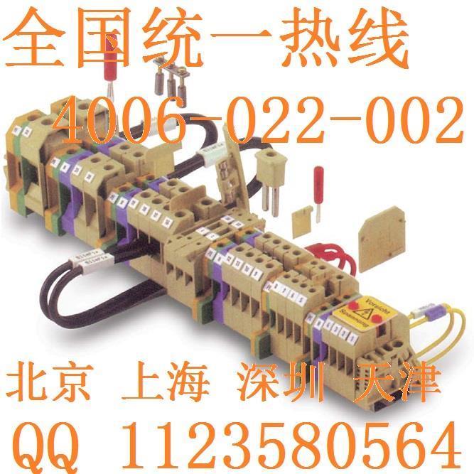 端子排weidmuller连接器魏德米勒接线端子型号sakdk