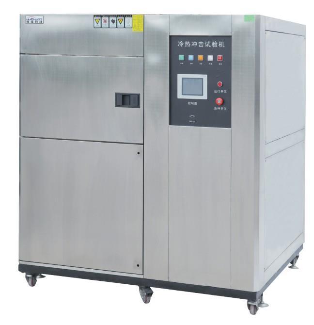 高低温冷热冲击试验箱/冷热冲击箱