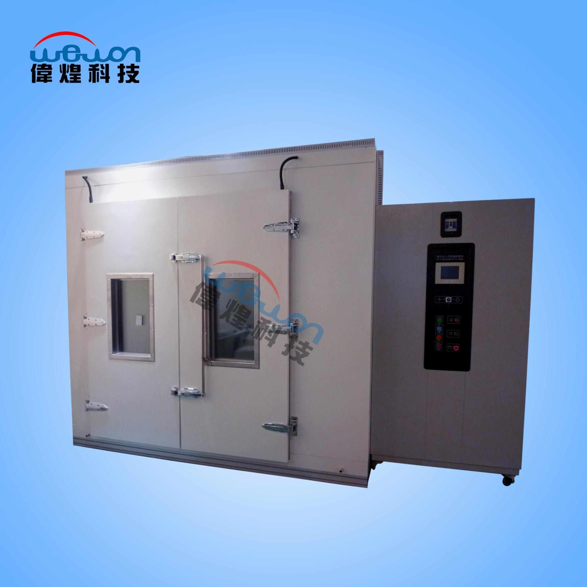 步入式恒温恒湿室WT-8.0