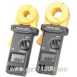 钩式接地电阻计PROVA-5601/5637
