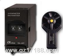 风速传送器TR-AMT1A4