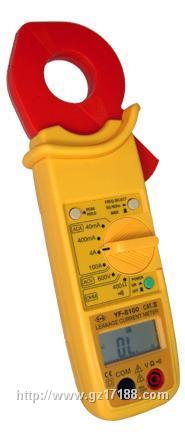 交流漏电钳表YF-8160