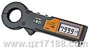 袖珍型漏电钳表M102
