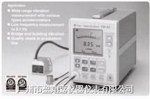 超低频振动测试仪VM-83S